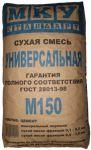 Cухая смесь м150 универсальная МКУ 40 кг