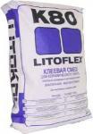 Плиточный клей Литокол Литофлекс к 80 цементный