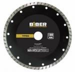 Диск алмазный для болгарки Турбо премиум диаметр 230 мм