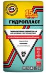 Юнис Гидропласт гидроизоляция 25 кг