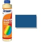 Краситель Оптимист Е 308 цвет синее море №155