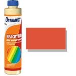 Краситель Оптимист Е 308 цвет оранжевый №152