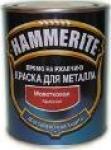 Хаммерайт краска по ржавчине чёрная 0,75 л