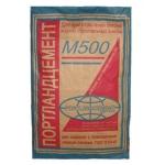 Цемент М500 Портландцемент МКУ 40 Д20 в мешках 50 кг