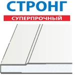 Гипсокартон гипрок стронг 15 мм