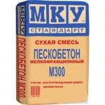 Пескобетон М300 мку мелкая фракция 40 кг