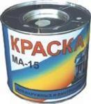 Краска масляная МА - 15 белая, банка 2.7 кг