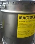 Мастика универсальная битумная для гидроизоляции 14 кг