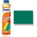 Краситель Оптимист Е 308 цвет изумрудный №157