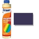 Краситель Оптимист Е 308 цвет фиолетовый №159