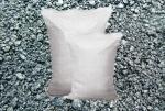 Холодный асфальт мешок 50 кг