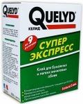 Клей quelyd Экспресс для лёгких обоев.