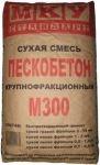 Смесь сухая пескобетон М300 МКУ стандарт крупная фракция 40 кг