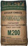Сухая смесь М200 монтажно кладочная МКУ стандарт 40 кг