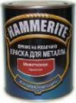 Hammerite / Хаммерайт краска по ржавчине молотковая (2,5 л)