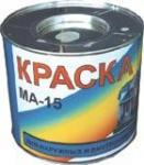 Краска масляная МА-15 синяя, банка 2.7 кг