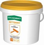 Бетоноконтакт Основит т 55 беттоконт lp55 грунт 20 кг