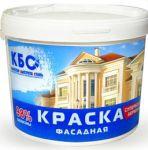 Водоэмульсионная фасадная акриловая краска КБС 40 кг