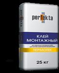 """Штукатурно-клевой состав Перфекта  """"Термотек"""" 25 кг."""