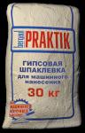 Сухая штукатурка гипсовая  Бергауф Практик  30кг