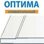 Гипсокартон гипрок оптима 12.5 мм