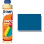 Краситель Оптимист Е 308 цвет синий №156