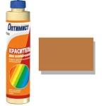 Краситель Оптимист Е 308 цвет сахара №104