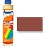 Краситель Оптимист Е 308 цвет терракотовый №154