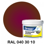 Резиновая краска Оптимист, коричневая 14 кг
