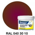 Резиновая краска Оптимист коричневая 14 кг