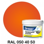 Резиновая краска Оптимист, кирпичная 14 кг