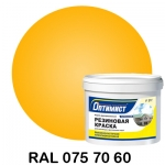 Резиновая краска Оптимист жёлтая 4.5 кг
