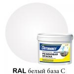 Резиновая краска Оптимист, белая матовая 14 кг