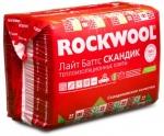 Утеплитель Базальтовый Rockwool Скандик лайт батц 100 мм