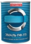 Краска эмаль глянцевая пф 115 синяя 2.7 кг
