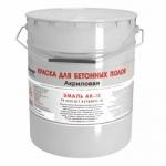 Эмаль для бетонных полов износостойкая серая 27 кг